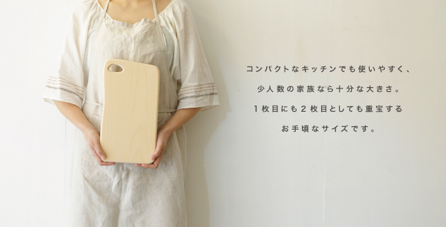 http://www.hello-woodpecker.com/online_store_img/img_manaita_middle.jpg
